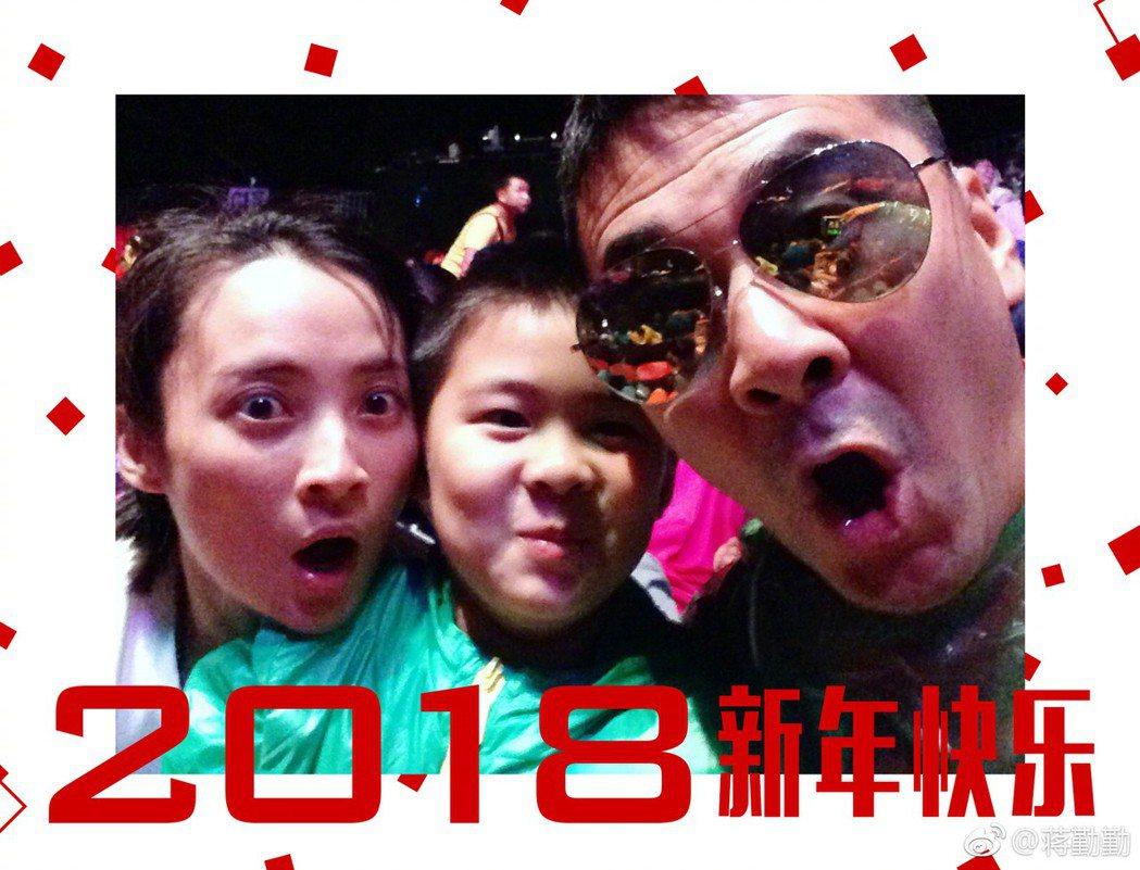 陳建斌(右起)一家人。圖/摘自微博