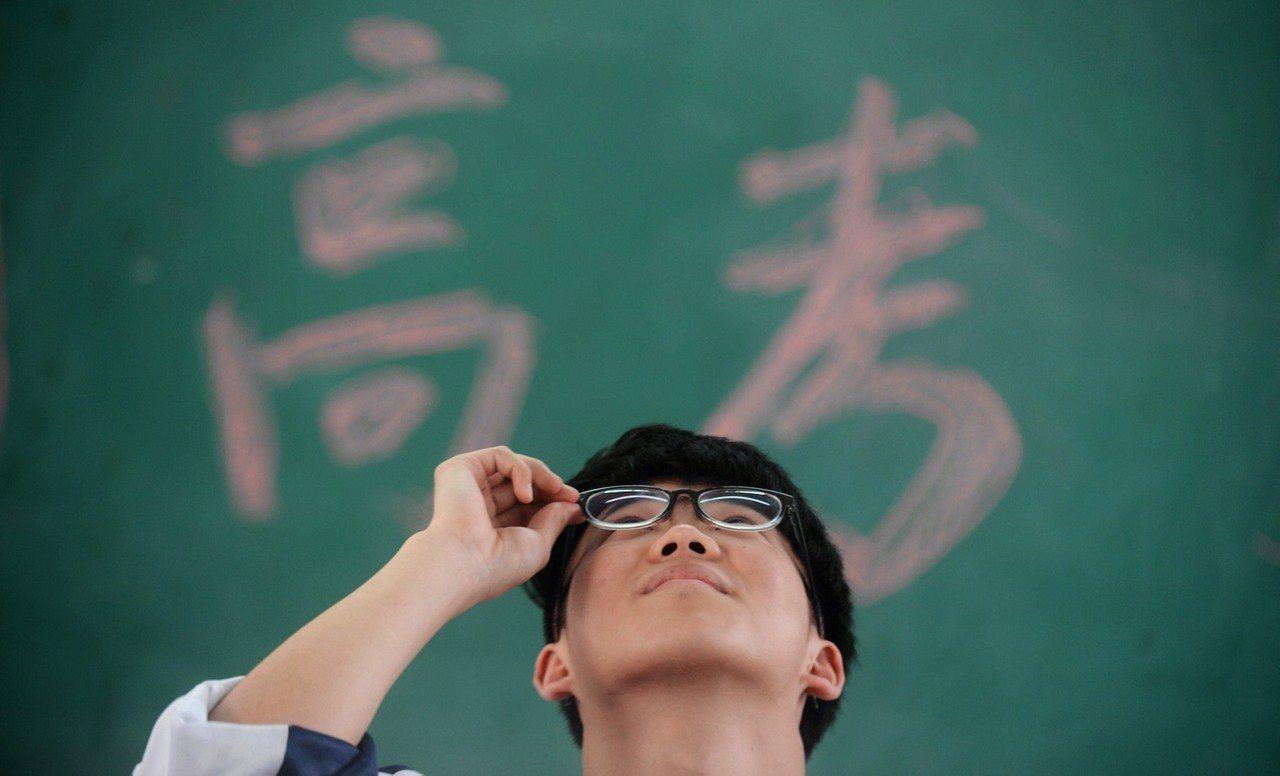 中國高考考生。 新華社