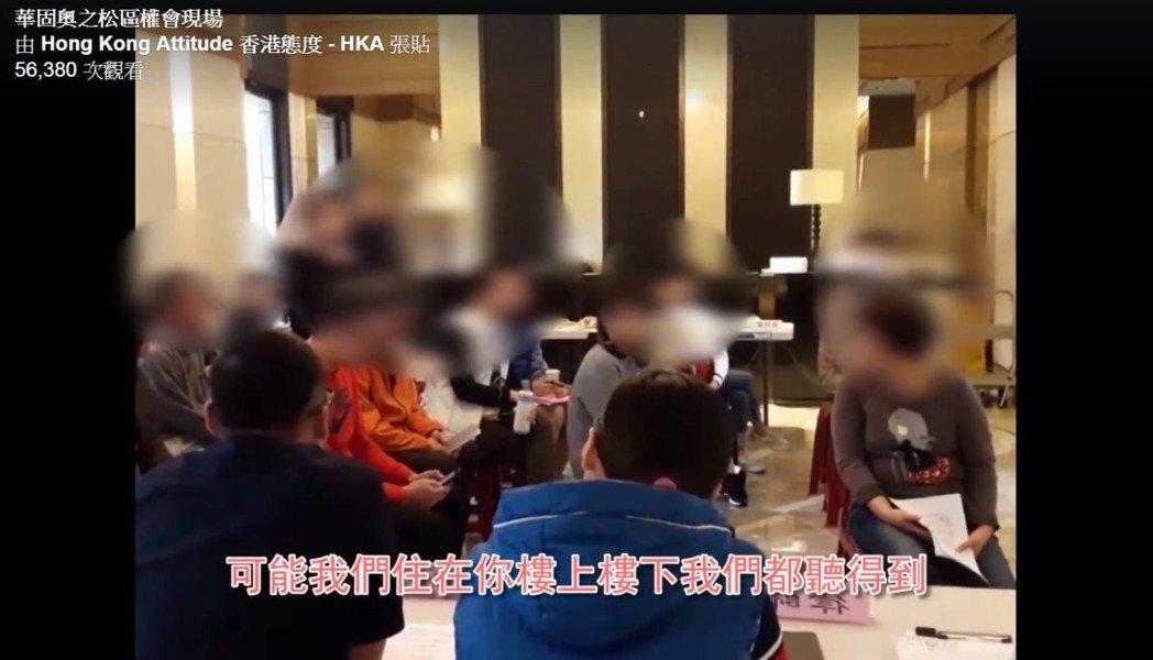 HKA與華固奧之松協商宣告破局