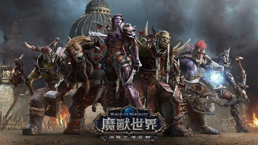 《魔獸世界:決戰艾澤拉斯》為了部落!接受召喚為你的陣營爭取同盟種族參戰