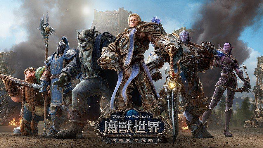 《魔獸世界:決戰艾澤拉斯》為了聯盟!玩家將展開旅程招募全新戰力