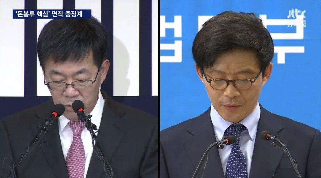 去年的「紅包醜聞」重創南韓檢調威信。被迫去職的除了安泰根(右)以外,還包括曾處理...