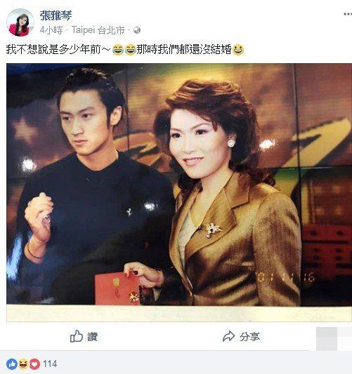 張雅琴曝光多年前專訪謝霆鋒時的照片。 圖/擷自臉書。