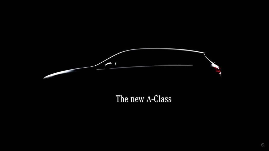 全新A-Class將於德國時間2/2發表。 摘自Mercedes-Benz