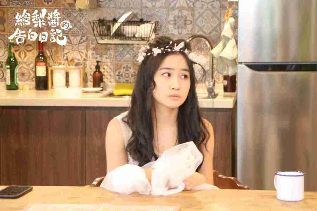 陳伊演出繪梨醬的告白日記。圖/鑫盛傳媒提供