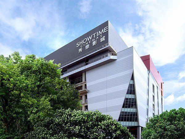秀泰影城將於今年開幕,生活機能大提升。 圖/SUPER讚 提供