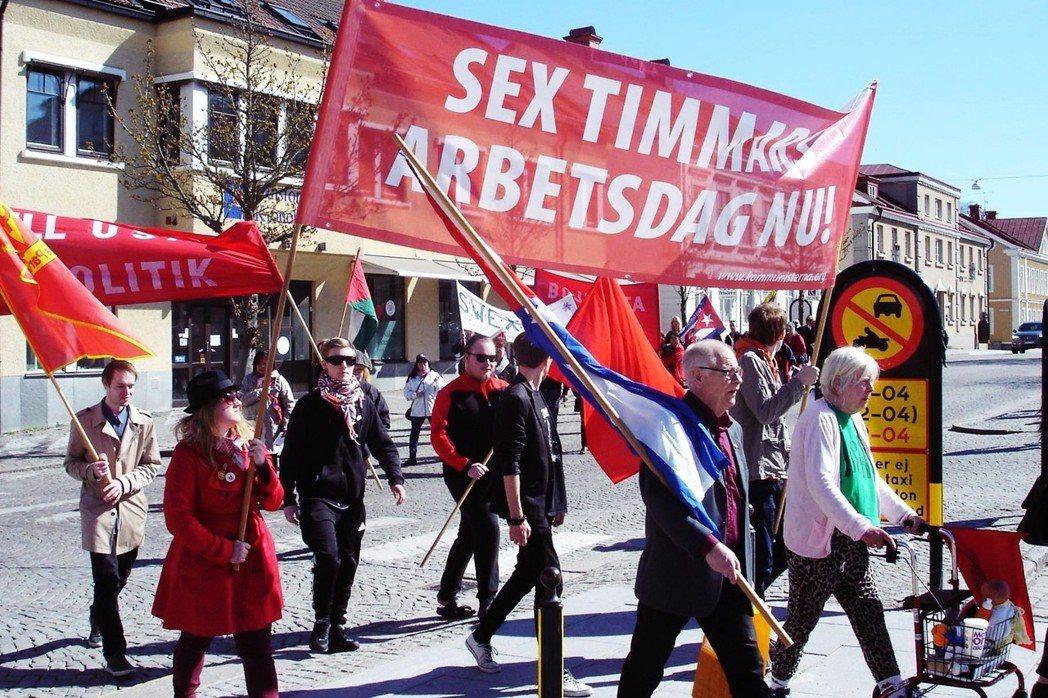 種種不完善的勞動條件,都讓瑞典左派政黨決定動起來,尋找能夠促進永續生活與性別平權...