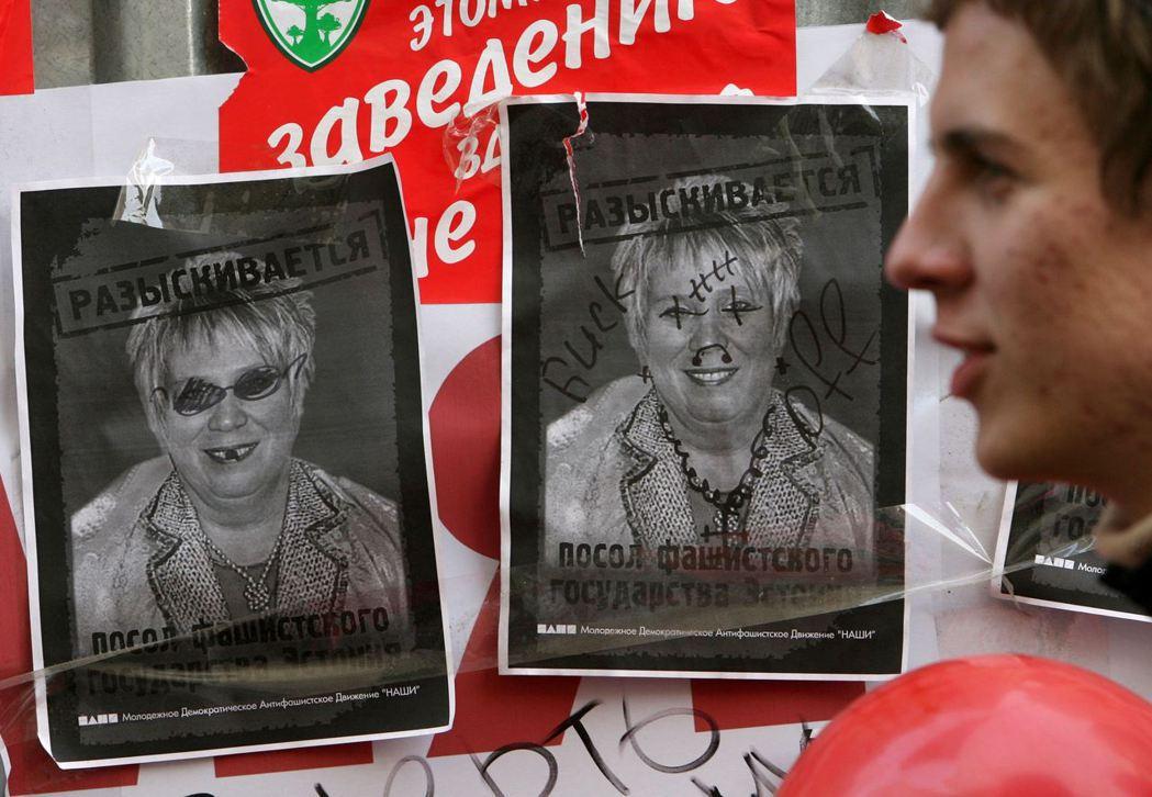 「我對卡琉蘭德是俄羅斯人沒意見,但是我不覺得俄羅斯人能當愛沙尼亞總統。」擁有俄裔...