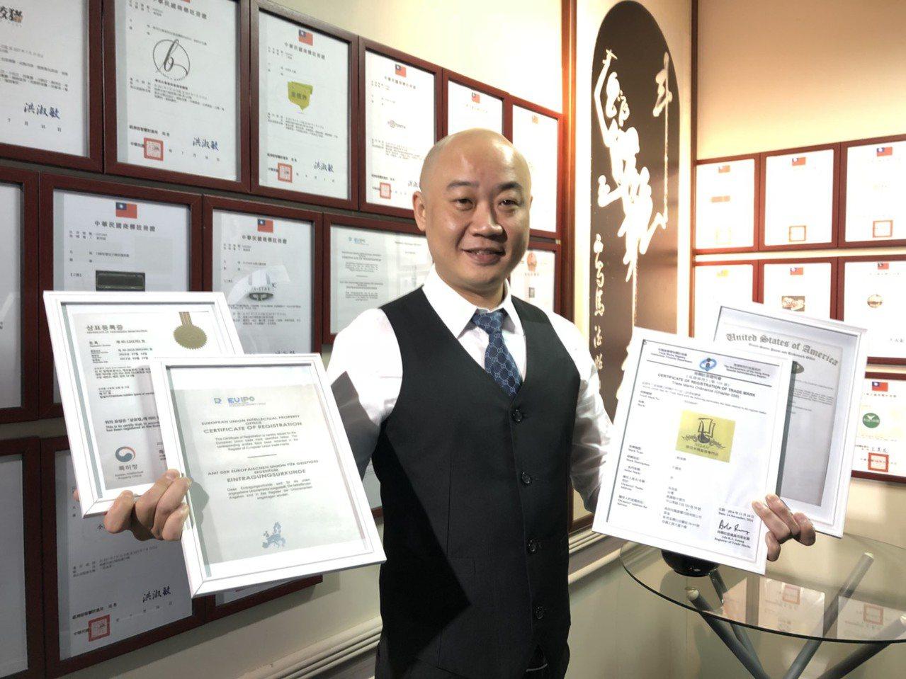 林育丞獲得多國國際立體商標代辦署理認證。圖/林育丞提供