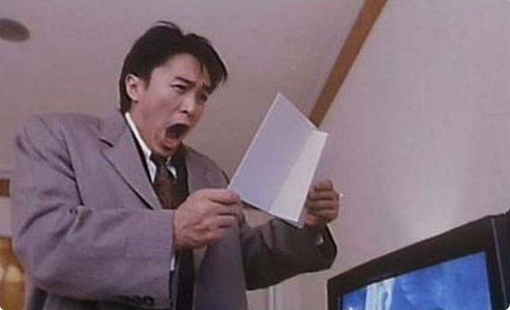 周星馳沒有在「家有囍事」最初演員名單上,還開天價才願意接演。圖/摘自HKMDB