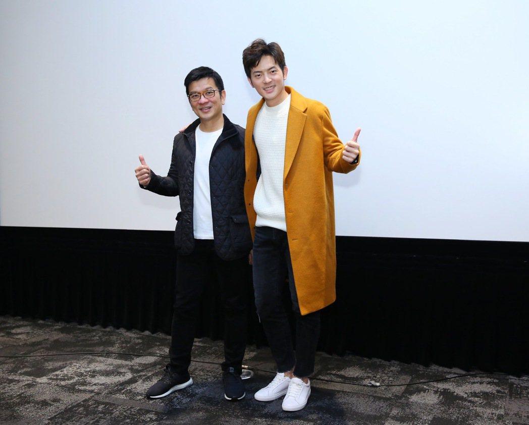 陳子鴻(左)將和宥勝合作單曲。圖/宥勝提供
