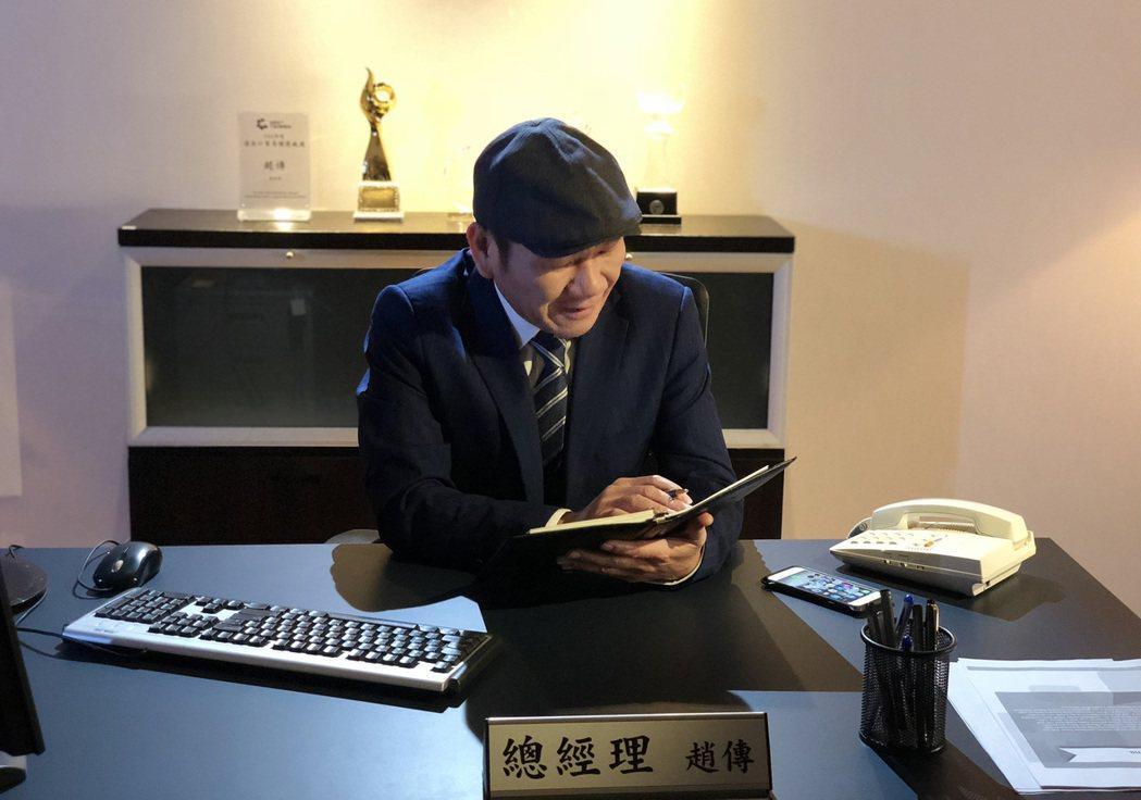 趙傳最新MV「名不虛傳」上架。圖/旋風音樂