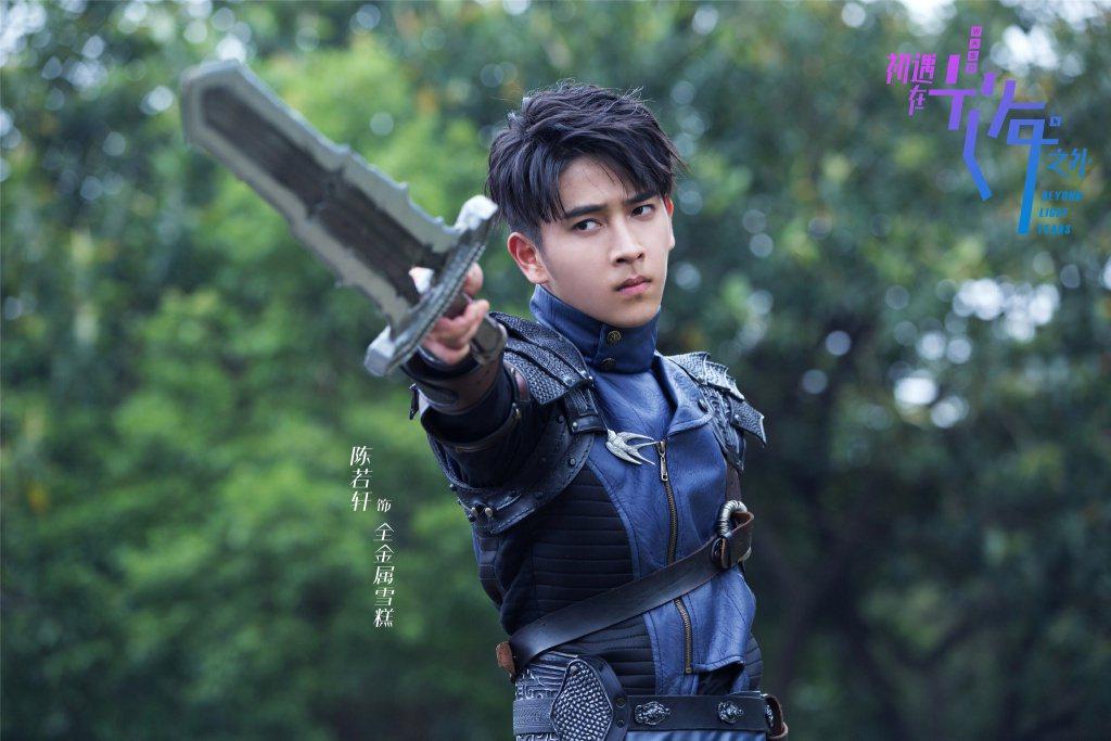 陳若軒演出「初遇在光年之外」。圖/CHOCO TV提供