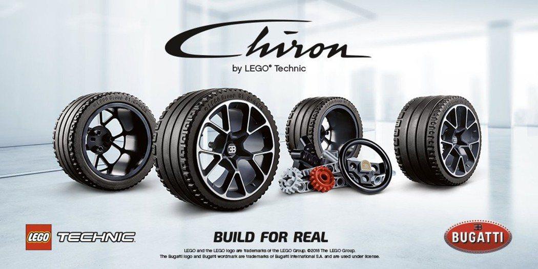 Technic Bugatti Chiron。 圖/LEGO提供