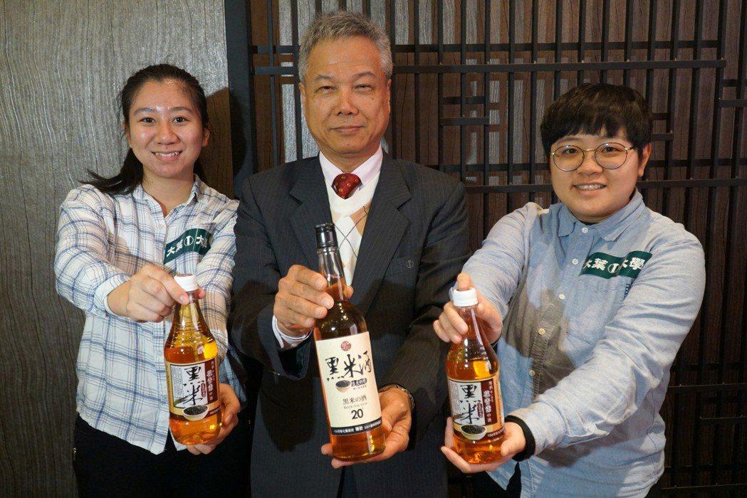 大葉大學生科系柯文慶教授(中)帶領學生研發黑米酒。 大葉大學/提供。