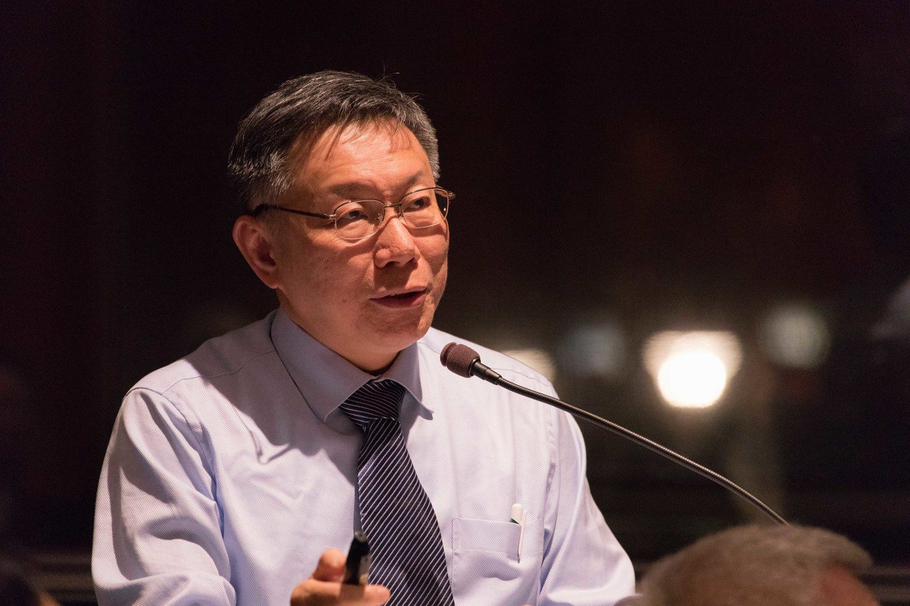 台北市長柯文哲今年1月出訪歐洲,並在比利時的歐洲議會進行演講,不過全篇僅提到「台...