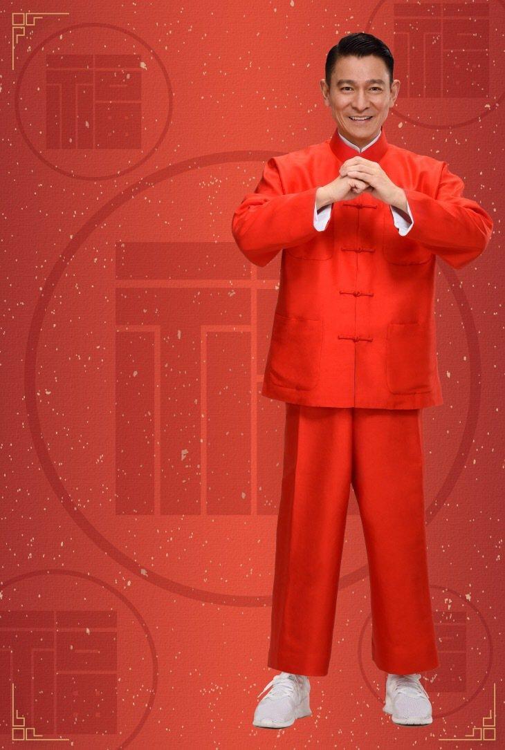 劉德華搶在年節推新單曲,充滿年節氛圍。圖/台灣映藝提供
