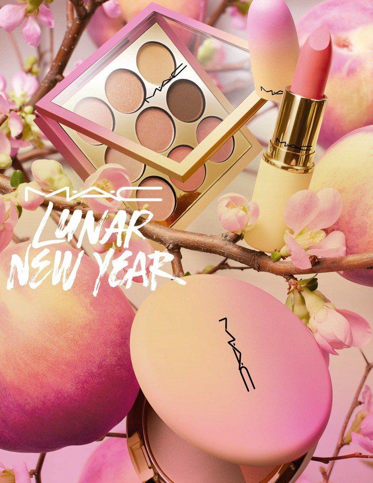 桃情蜜意農曆新年系列。圖/M.A.C提供