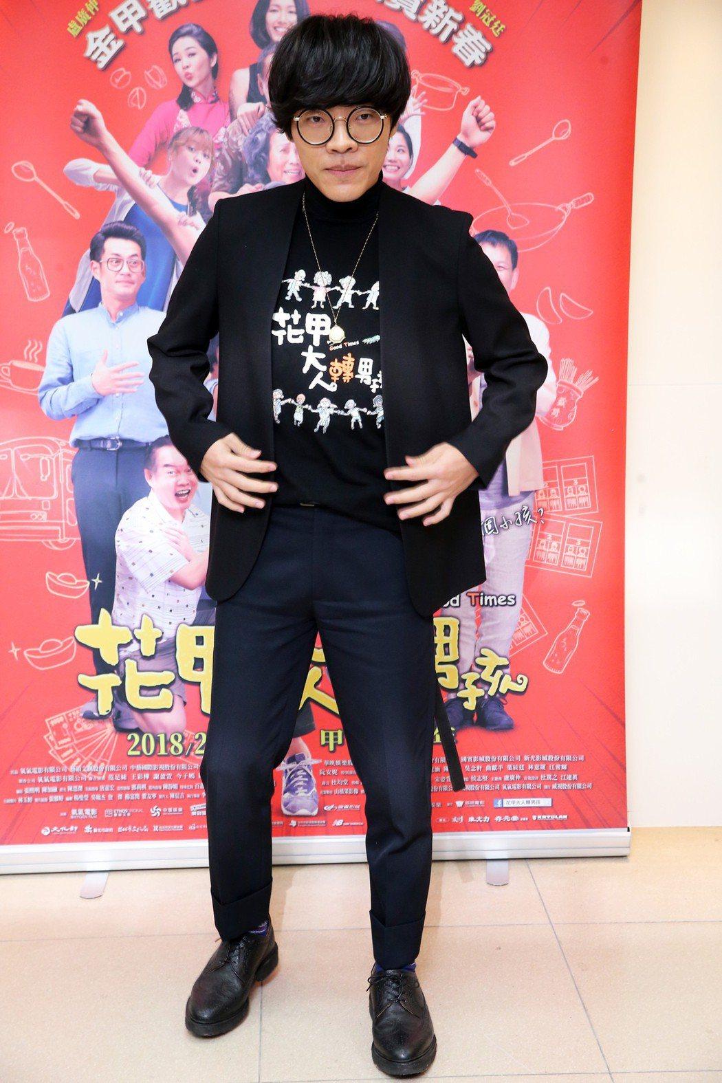 電影《花甲大人轉男孩》主要演員盧廣仲接受媒體聯訪宣傳新戲。記者徐兆玄/攝影