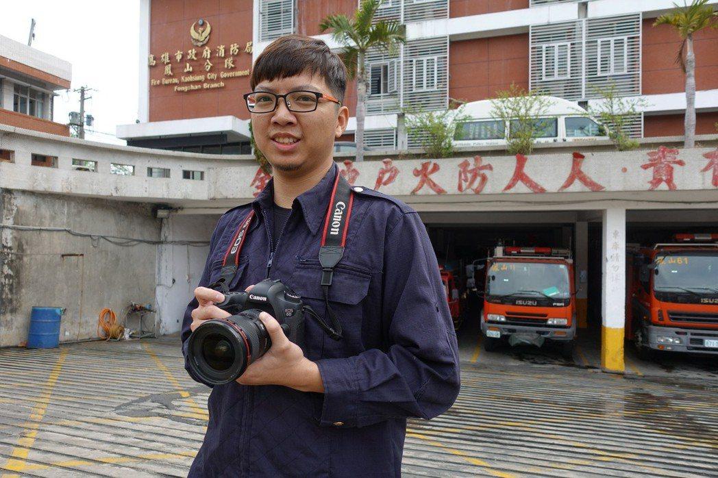 高市消防局鳳山分隊隊員張文愷熱愛拍照,他的夢想就是拍攝全台各地的消防分隊。 記者...