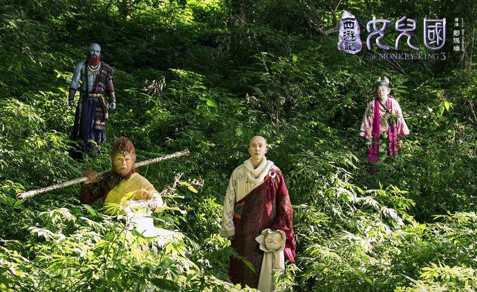 「西遊記女兒國」在台灣多處取景,左起為羅仲謙(左起)、郭富城、馮紹峰及小沈陽。圖...