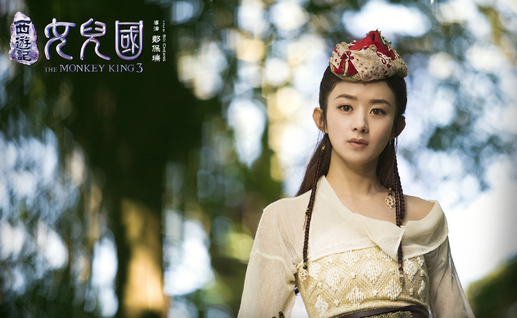 趙麗穎在「西遊記女兒國」裡面飾演女兒國國王。圖/海樂提供
