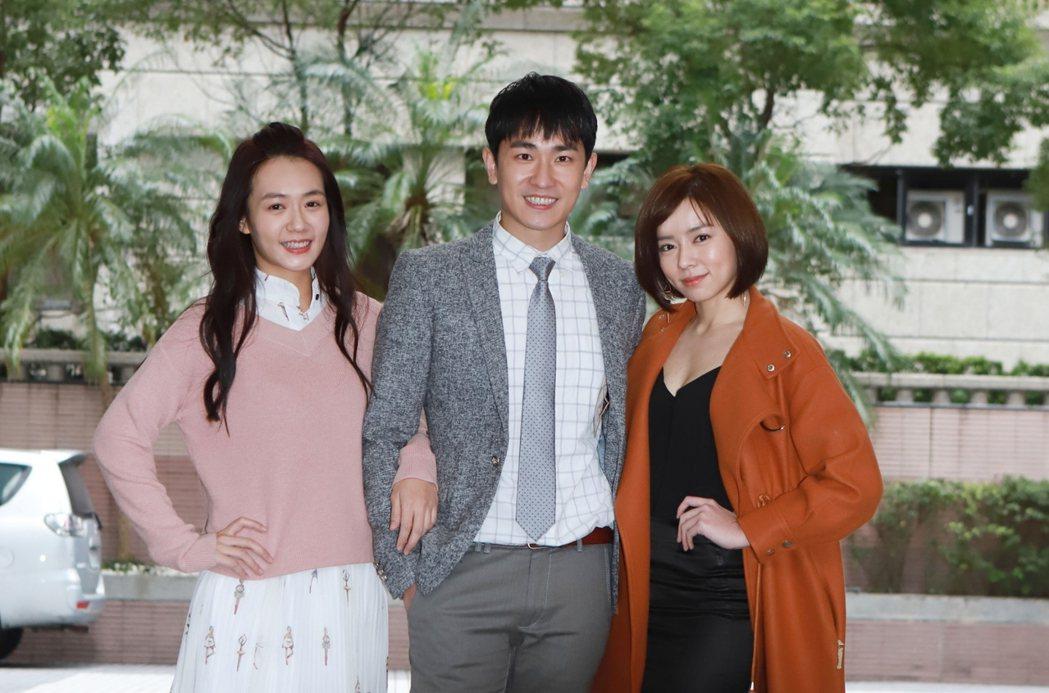 李又汝(左起)、陳謙文、王瞳演出「微笑。淚」演技大挑戰。圖/民視提供