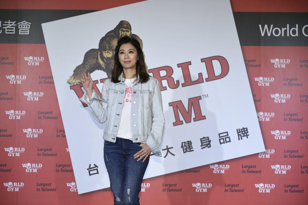 賈靜雯出席捐助瑪莉亞基金會公益活動。圖/World Gym提供