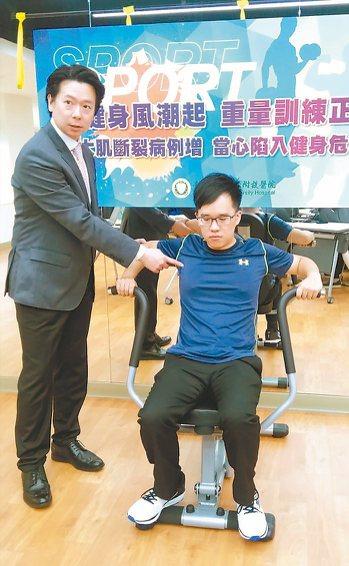 吳家麟主任提醒,民眾在重量訓練時,應該尋求專業健身教練的指導,避免因為錯誤動作造...