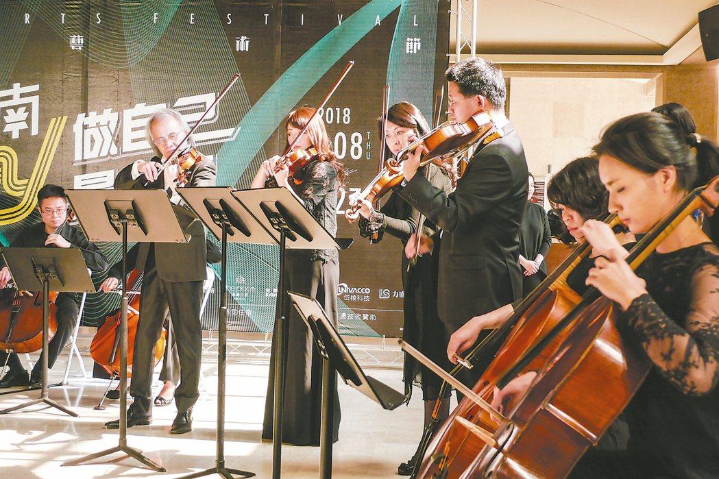 台南市文化局昨舉辦台南藝術節記者會,由台邦獨奏家樂團與樂徒藝術室內樂集開場演奏,...
