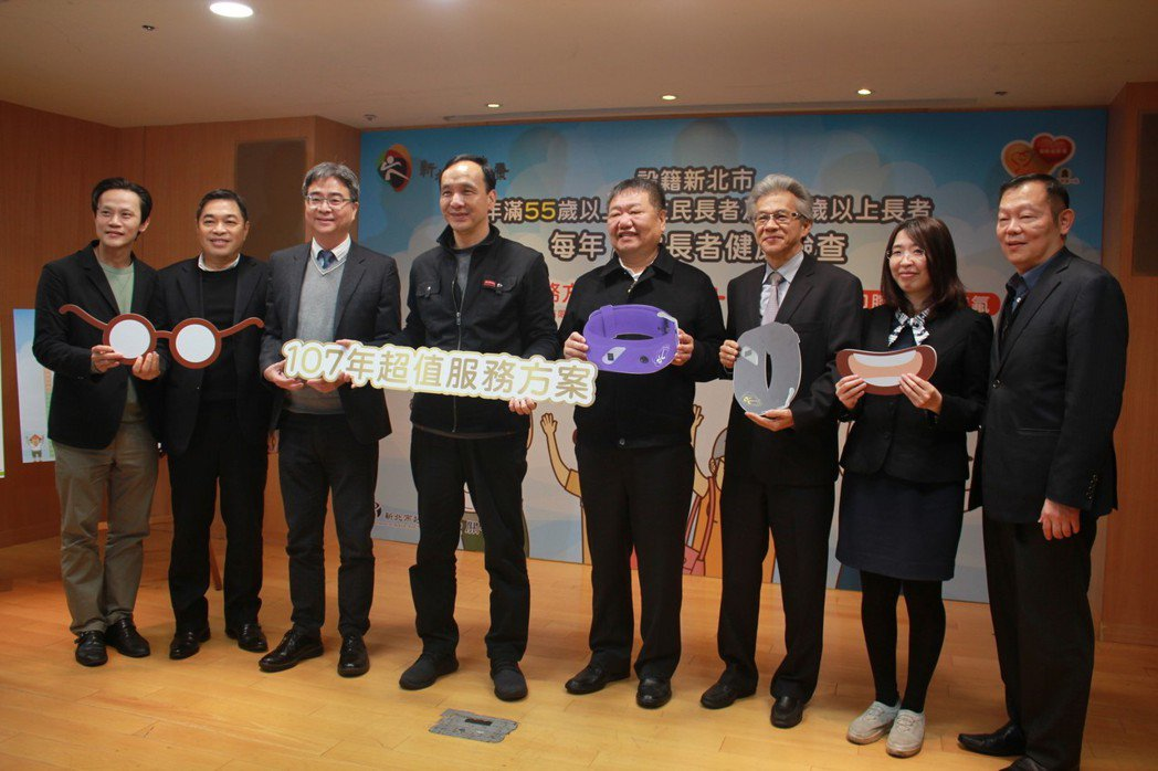 新北市長朱立倫(左四)為年度長者健檢共同推廣宣傳。記者林麒瑋/攝影