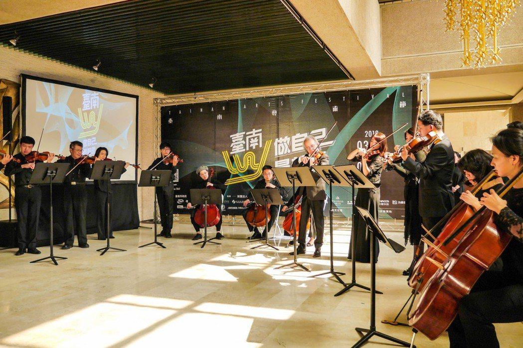 台南市文化局昨舉辦台南藝術節記者會,藝術節百場盛宴3月登場。 記者鄭維真/攝影