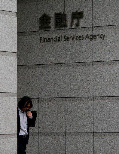 虛擬貨幣竊案 日政府查交易所 | 全球財經 | 全球 | 聯合新聞網