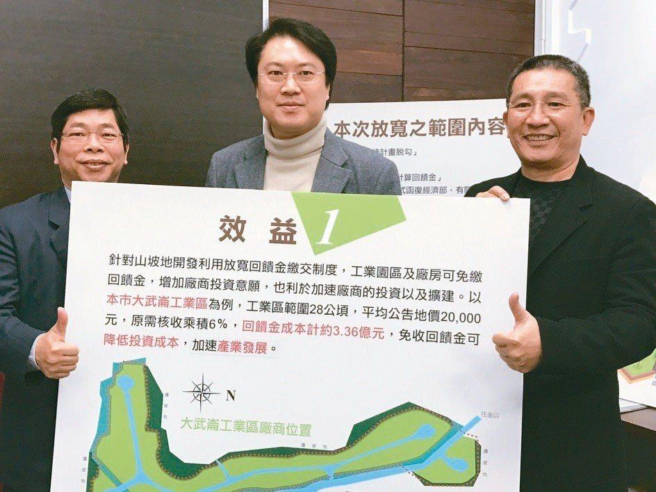 林右昌曾批評馬英九是用冷冰冰數字在治理國家,與人民脫節。 圖/聯合報系資料照片