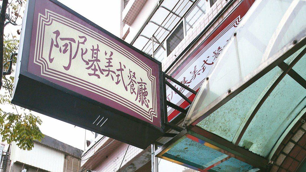 阿尼基美式餐廳的花生醬牛肉漢堡很受歡迎。 記者杜建重/攝影