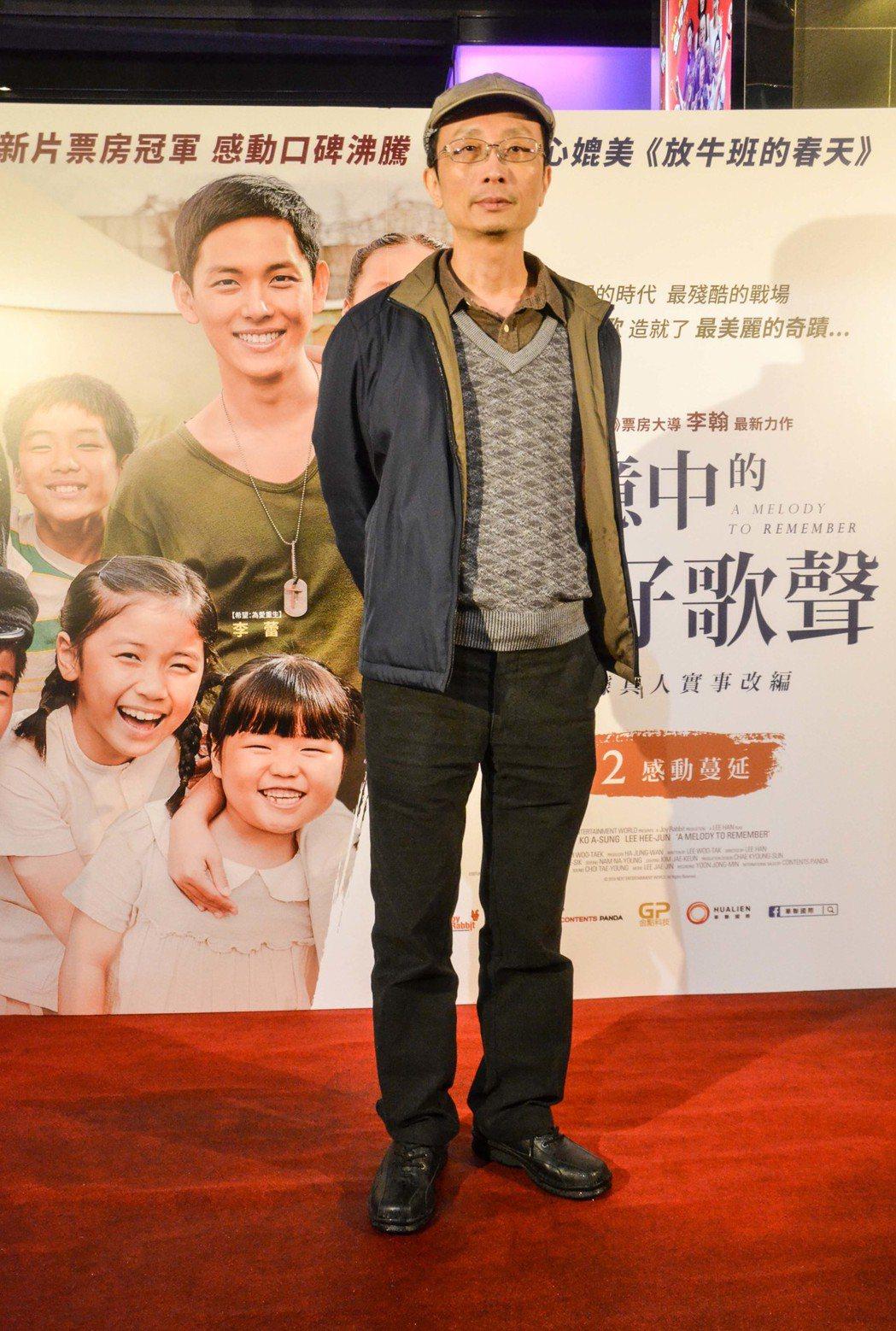 「白蟻-慾望謎網」導演朱賢哲。圖/華聯提供