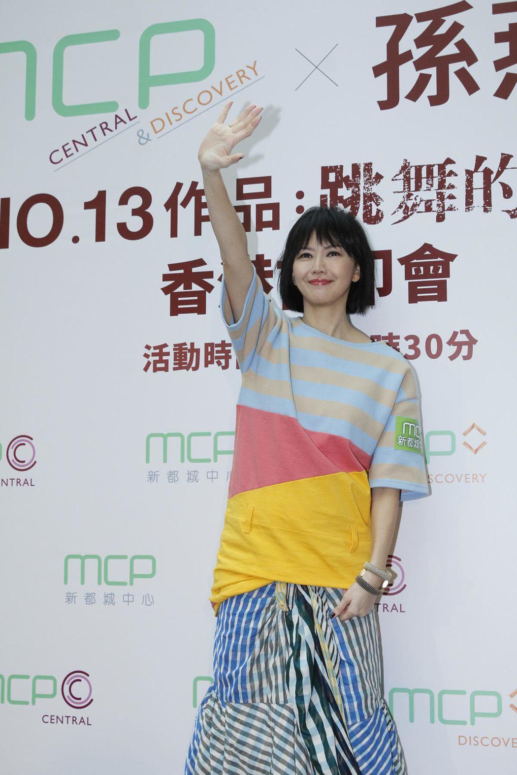 孫燕姿3日在香港舉辦專輯首印會。圖/環球唱片提供