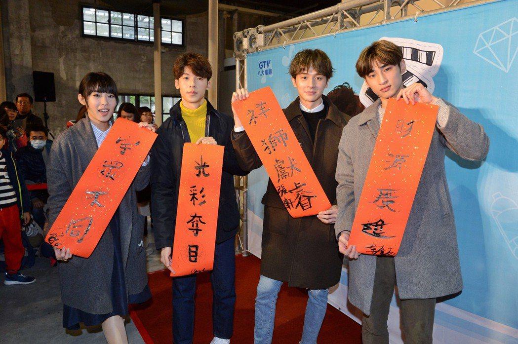 章廣辰(右起)、張軒睿、許光漢、林思宇出席「我的男孩」粉絲會,現場揮毫迎新春。圖...