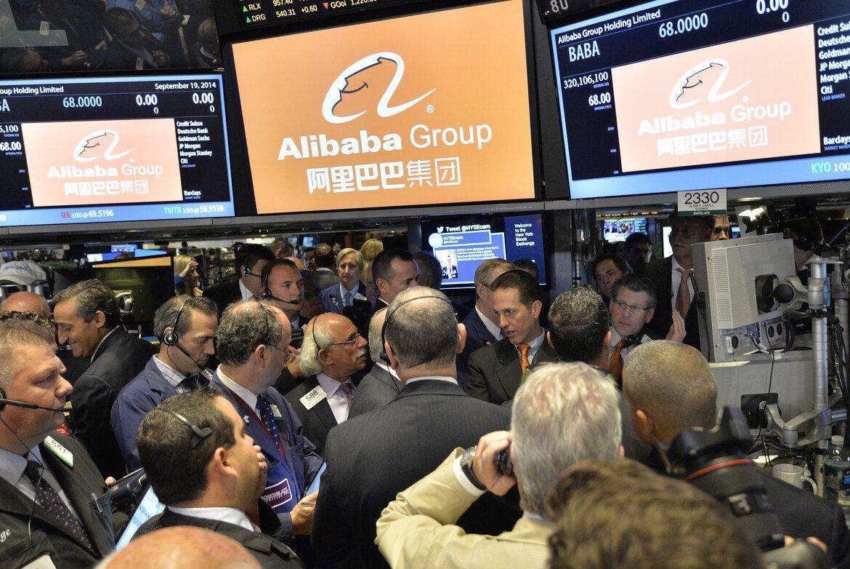 最快在今年,大陸股民就可能交易阿里巴巴這樣的美國上市中概科技股。 網路照片