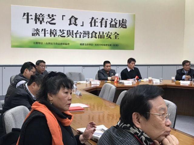 牛樟芝為台灣特有國寶級產品,極具發展潛力,與會專家學者熱烈分享討論。項家麟/攝影