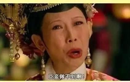 蔡少芬在「後宮甄嬛傳中演壞皇后。圖/摘自微博
