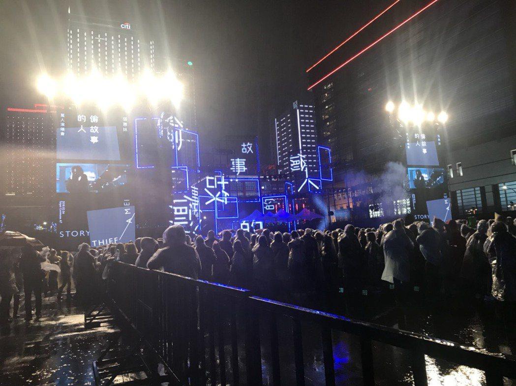 張惠妹戶外演唱會雨下不停。圖/記者黃保慧攝