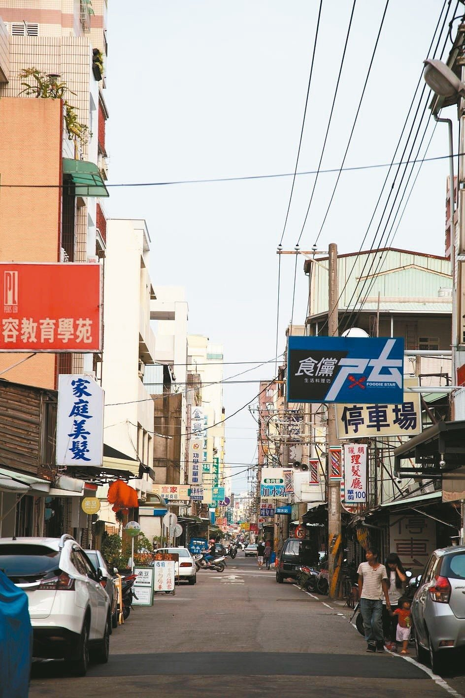 在高樓與矮房之間,嘉義市的天際線。 (圖/吳慧禎攝影)
