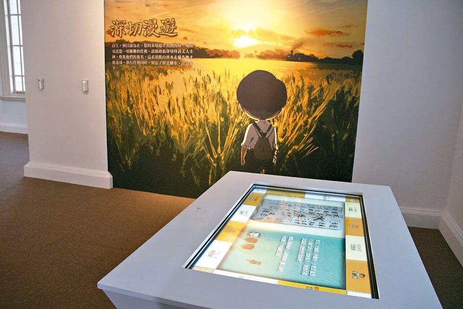 台文館推出「台灣文學X數位內容特展」以大眾熟悉的手遊、動畫為媒介,將展覽設計成一...