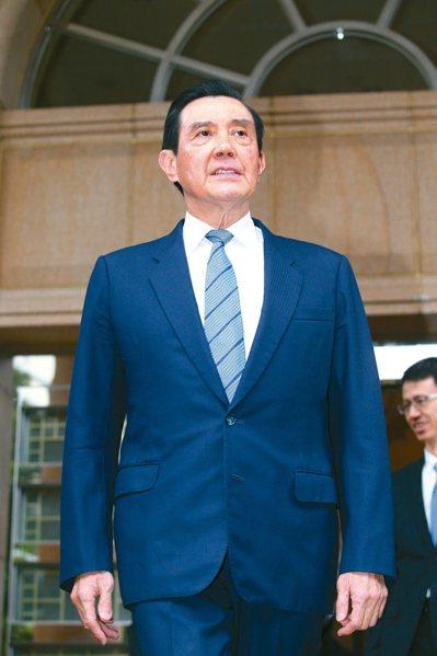 前總統馬英九。 圖/聯合報系資料照片