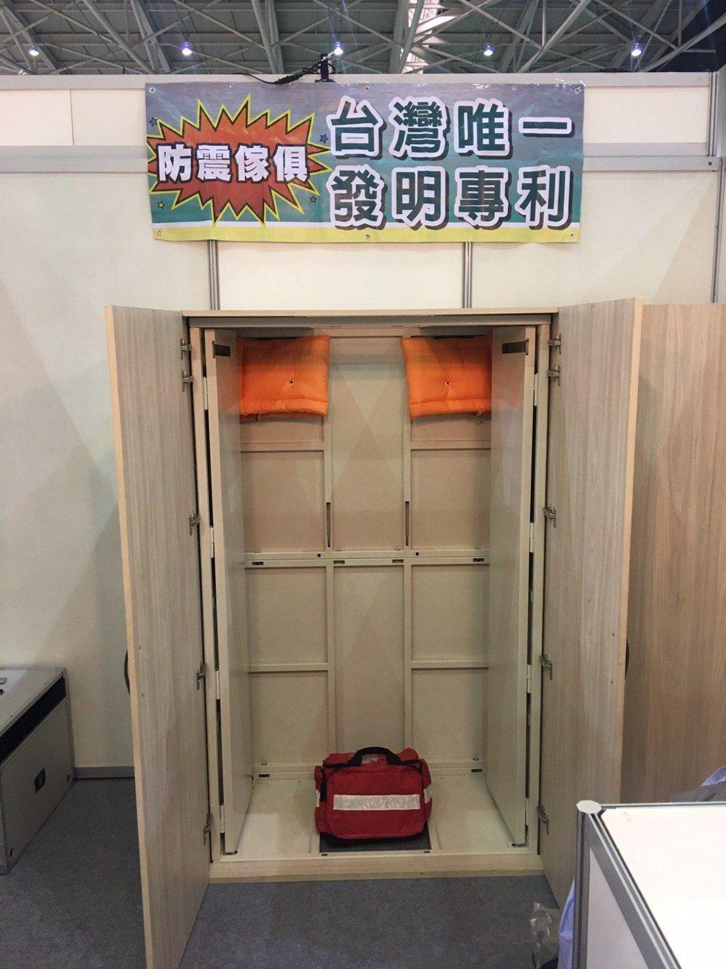 地震避難安全櫃。 立駪科技/提供