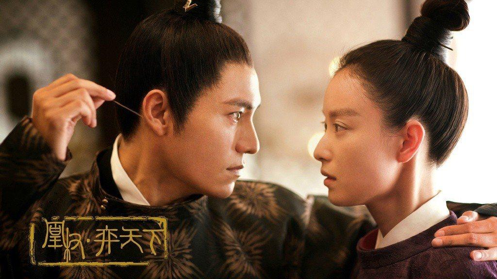 陳坤(左)、倪妮主演「凰權·弈天下」。圖/摘自微博