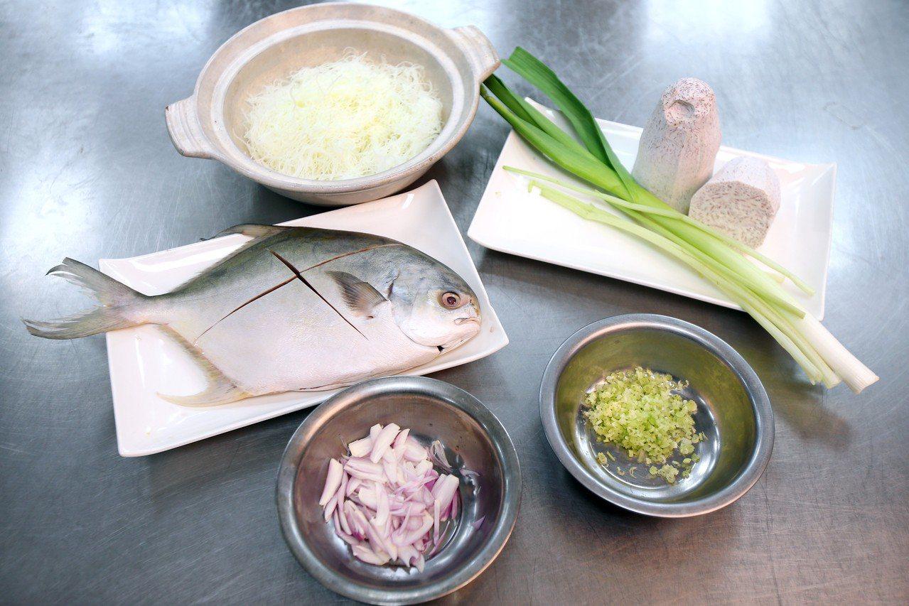 金鯧魚米粉材料。記者蘇健忠/攝影