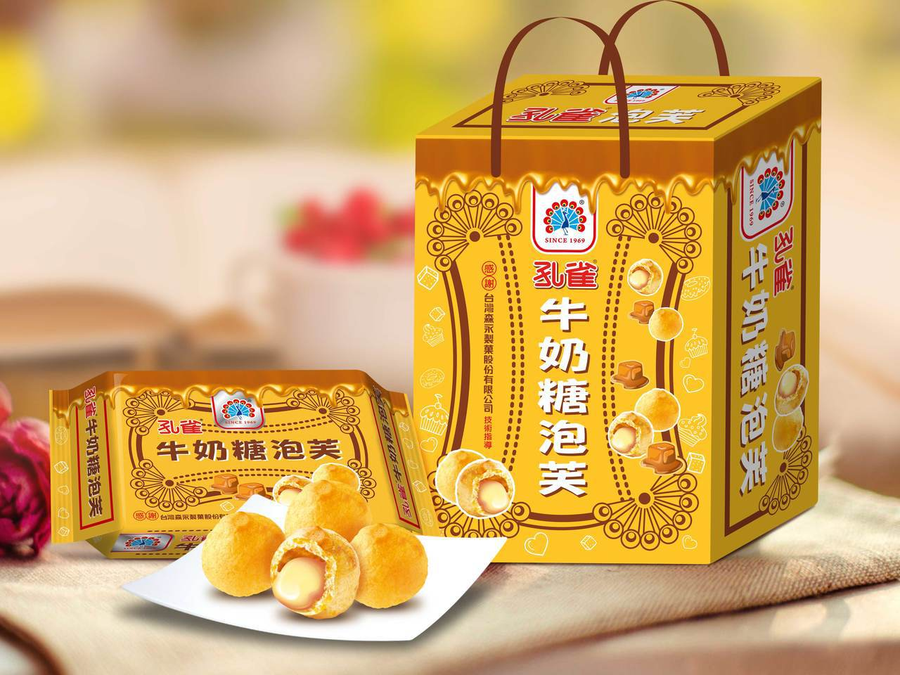 金孔雀泡芙禮盒牛奶糖口味,售價260元。圖/全家提供