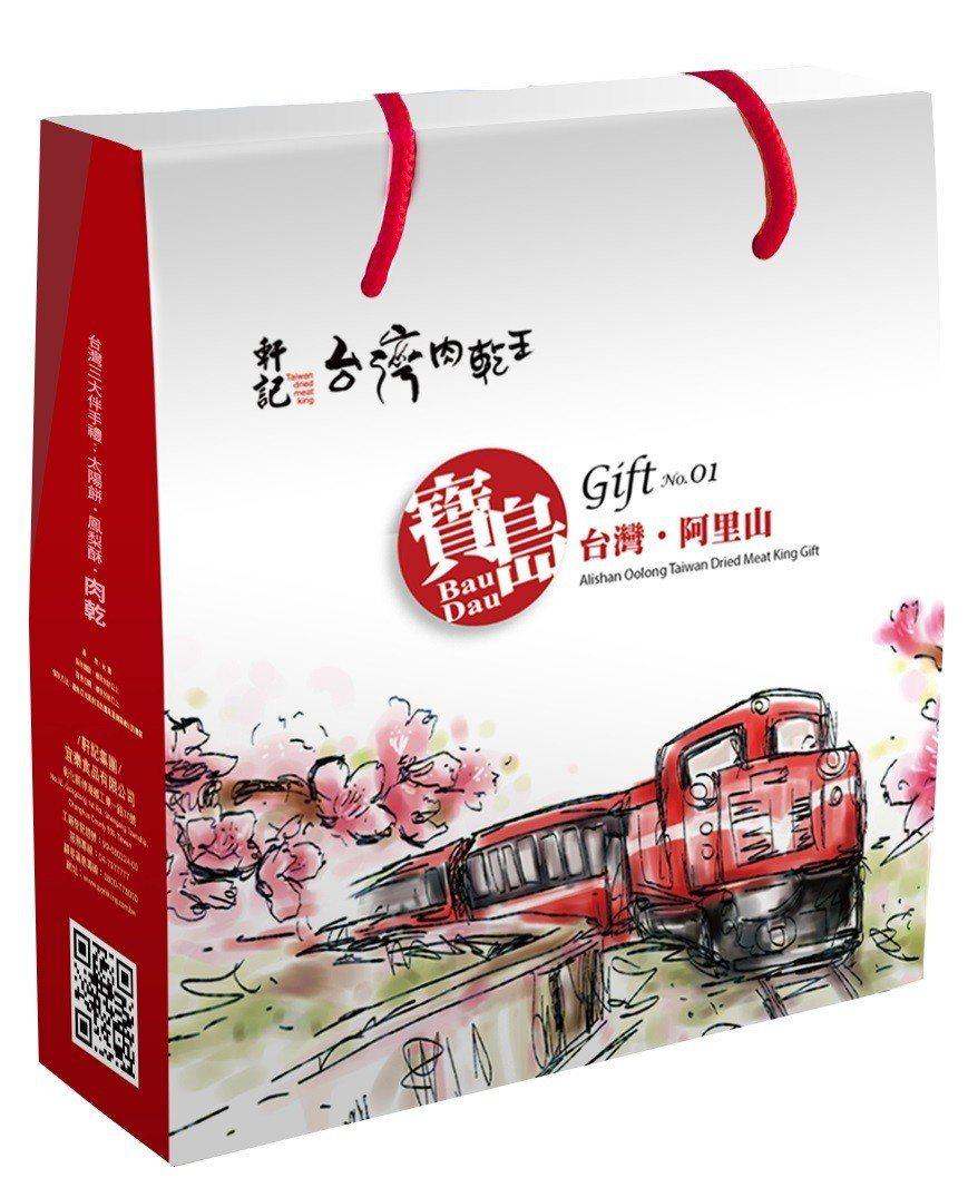 軒記台灣肉乾王花開富貴禮盒,售價199元。圖/大潤發提供